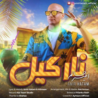 Mehran Masti - Paeez