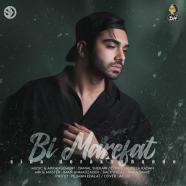 دانیال خواجویی - شهر خواب