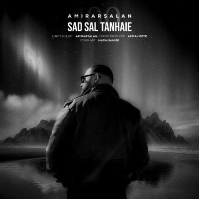 Mohammad Ahoora - Gharar