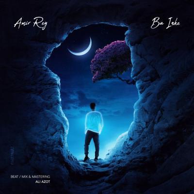 Ebrahim Fallah - Eshghe Hamishegi