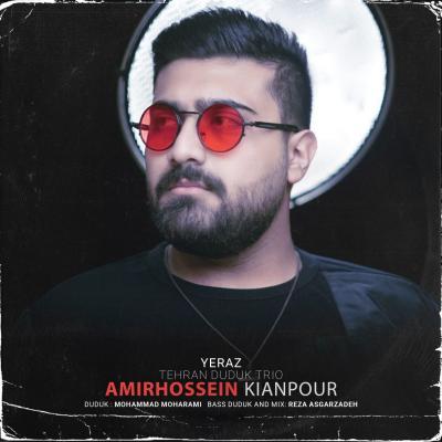 Mehdi Moghaddam - Az Avval