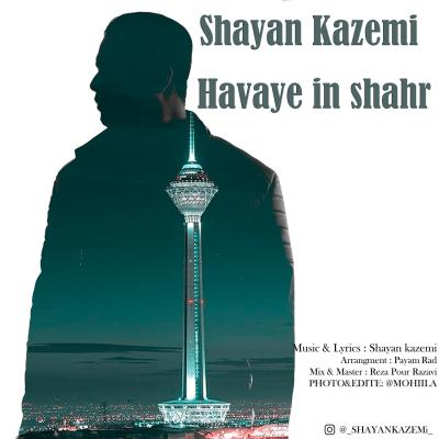 Mostafa Abedini - Kari Kon