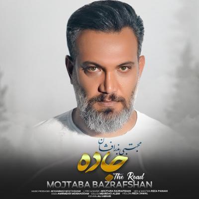 Danial Dara - Adam Bade