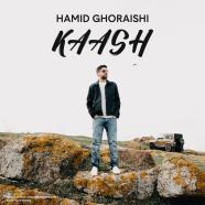 حامد حنیفی - انسان و جنگ