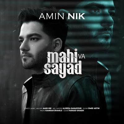 Sadegh Keshavarz - Dokhtaram