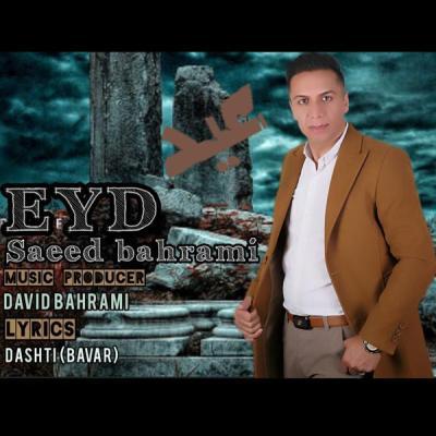 Kamran Tafti - Tanha Shodan