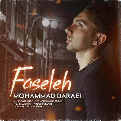 Booran - Golnar