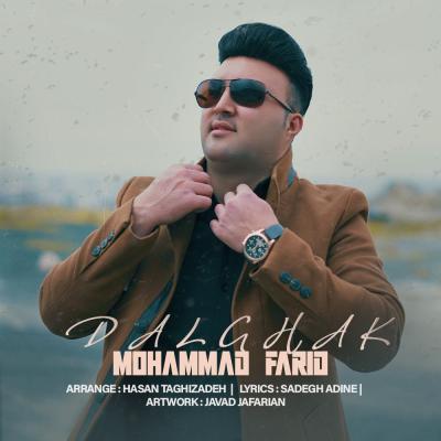 Soheil Rahmani - Ahanroba (Unplugged Version)