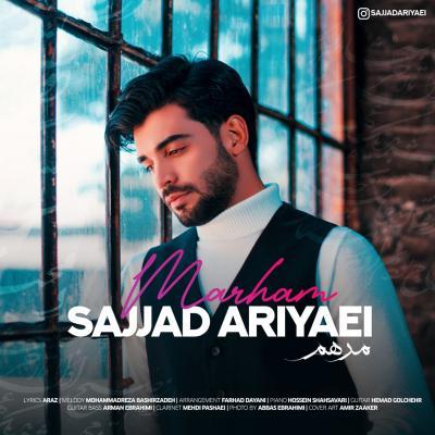 Mohammad Tiya - Kooch