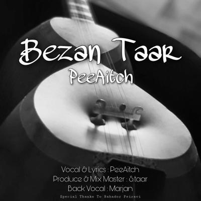 Sami Tahsildari - Zan