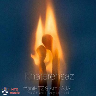 Mojtaba Kabiri - Chaloos