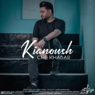 مهدی سعادتی - ناب