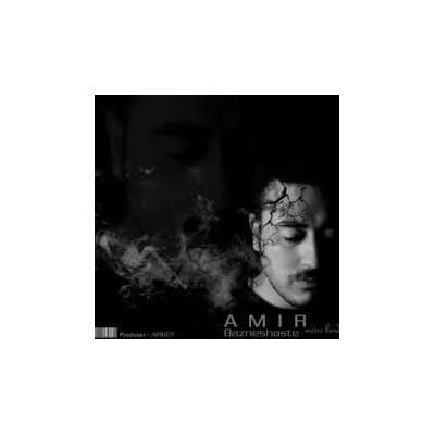 Amir - Baz Neshaste
