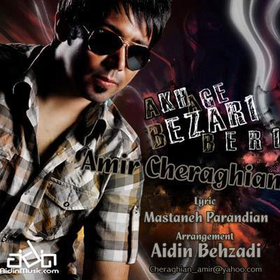 Amir Cheraghian - Akh Age Bezari Beri