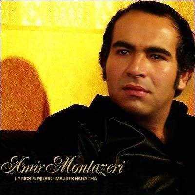 Amir Montazeri - Bi Ehsas