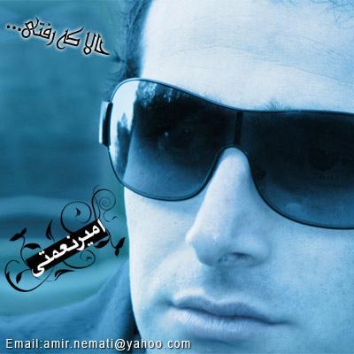 Amir Nemati - Hala Ke Rafti