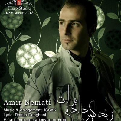Amir Nemati - Zendegimo Dadam Barat