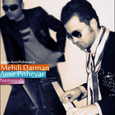 Amir Pishehvar - Bade To ( Ft Helioos )
