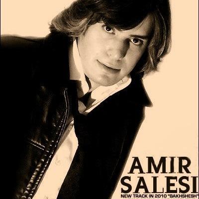 Amir Salesi - Bakhshesh