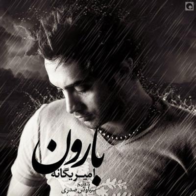 Amir Yeganeh - Baroon