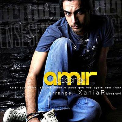 Amir Yeganeh - Hess