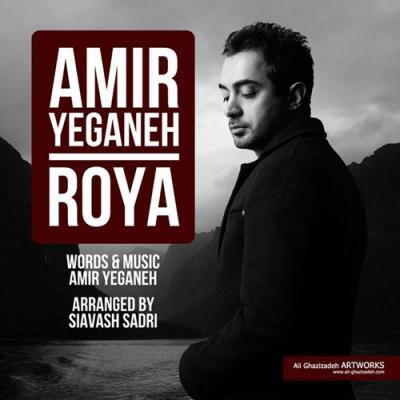 Amir Yeganeh - Roya