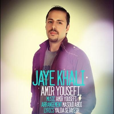 Amir Yousefi - Jaye Khali