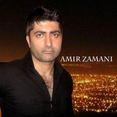 Amir Zamani - Be To Residan