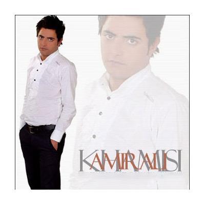 Amirali Khamisi - Doshmani