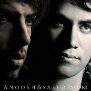 انوش و سعید زمانی - سرنوشت