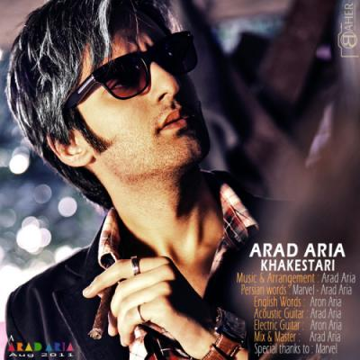 Arad Aria - Khakestari (Rock Version)