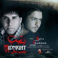 آرش باتیس و سعید شادمان - نیمه شب