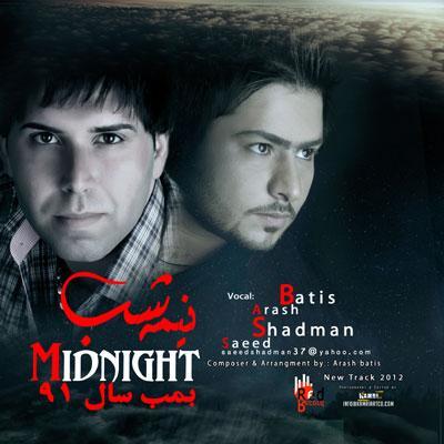 Arash Batis & Saeid Shadman - Nime Shab