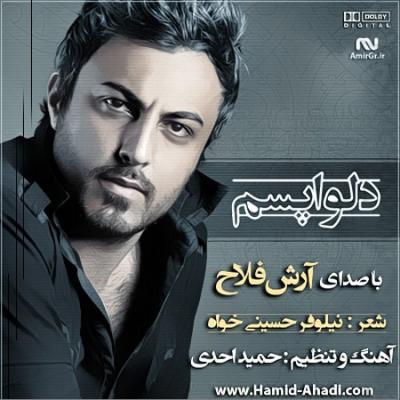Arash Fallah - Delvapasam