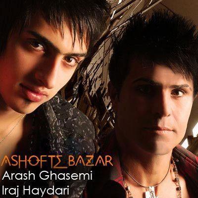 Arash Ghasemi - Ashofteh Bazar (Ft Iraj Heydari)