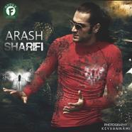 آرش شریفی - چه راحته
