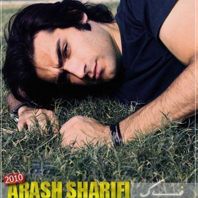Arash Sharifi - Khak