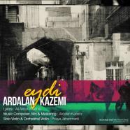 اردلان کاظمی - عیدی