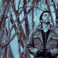 اردلان کاظمی - حس
