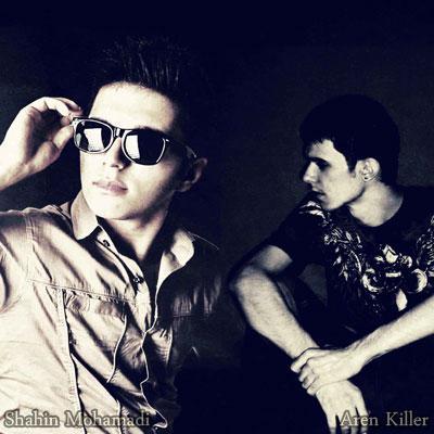 Aren Killer - Daaghoonam Kardi (Ft Shahin)