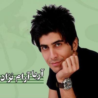 Aria - Sahme Man Speed