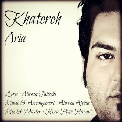 Aria - Khatereh