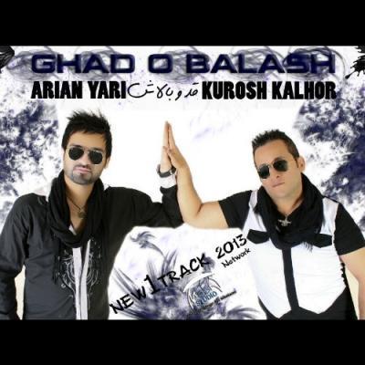 Arian Yari &  Kourosh Kalhor - Qadobalash