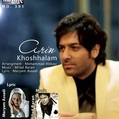 Arin - Khoshhalam