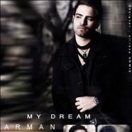 آرمان - رویای من