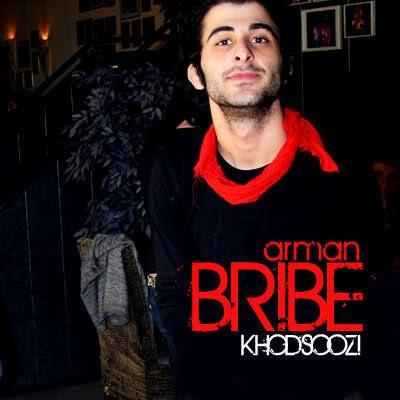 Brib - Khod Soozi