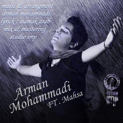 Arman Mohammadi - Deltangi (Ft Mahsa)