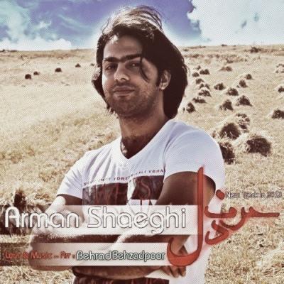 Arman Shaeghi - Harfe Del