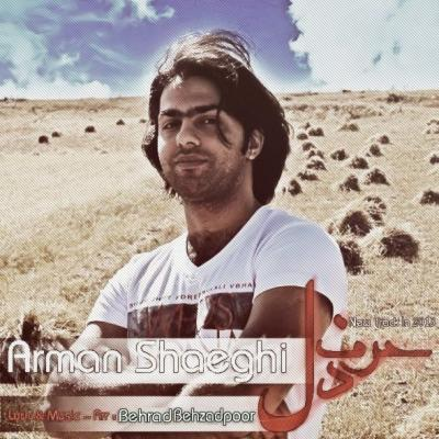 Arman Shayeghi - Harfe Del