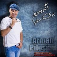 آرمن پیلوسیان - اگه یه روز